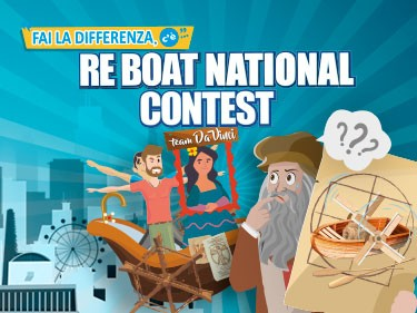 Re Boat National Contest